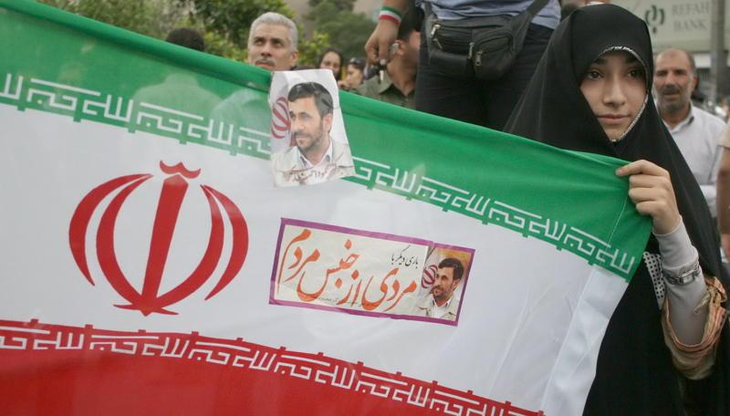 Tehran3